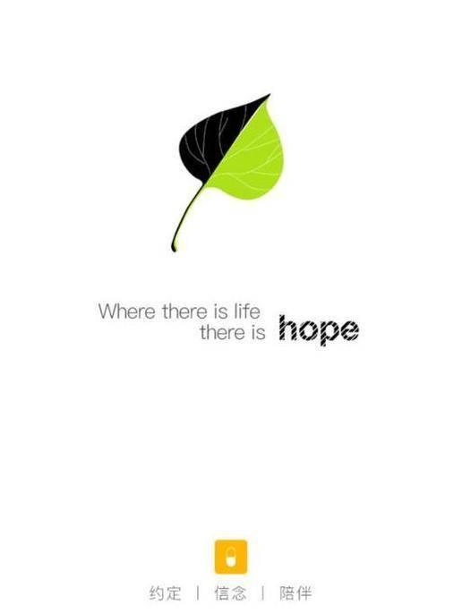 这是hope的初心 也是我的 _足球下注app(图1)
