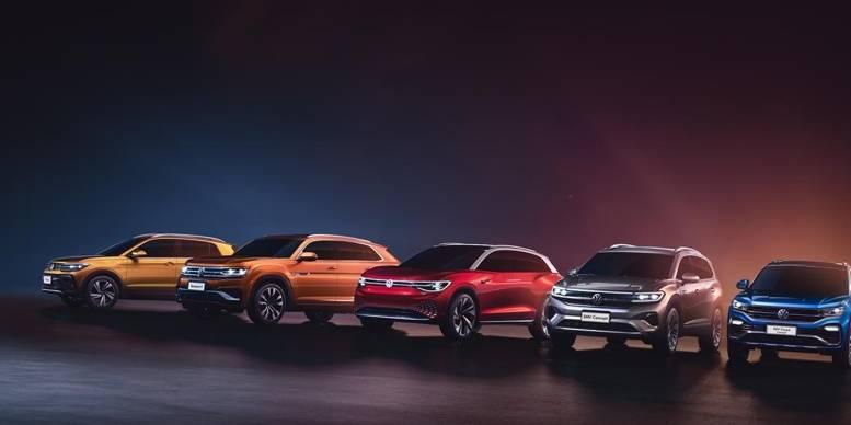 大众发布5款SUV,途昂X、一汽版旗舰SUV首次亮相