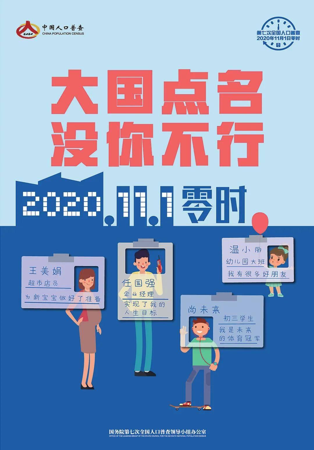 湘乡人口趋势_湘乡火车站