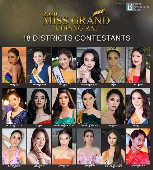 2020泰国小姐选美大赛__最强服装造型比赛!