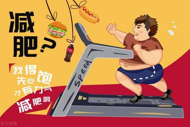 减肥的人容易犯这4个错误,难怪你总是瘦不下来