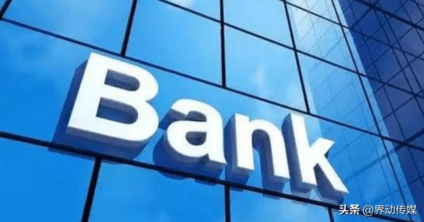炒房不住大背景下,部分银行停止购房贷款,加