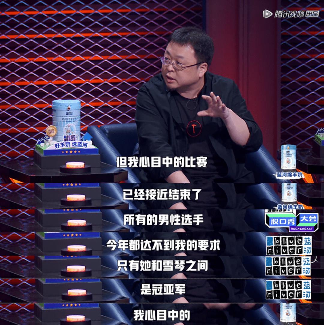 「脱口秀女王」属于杨笠、李雪琴和每一个她