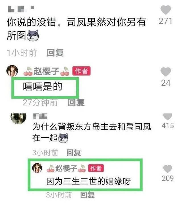 喜爱夜蒲2粤语高清(图8)