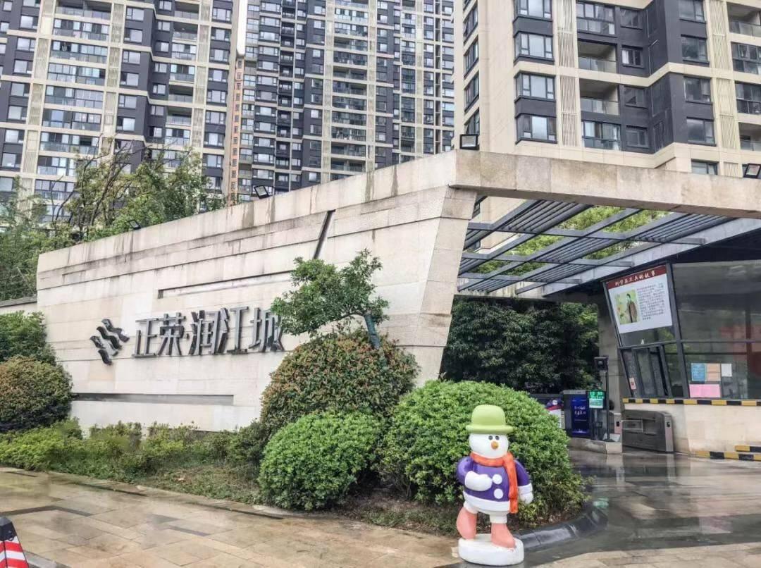 惊了!4.9万/㎡!江北核心区二手房房价创新高!