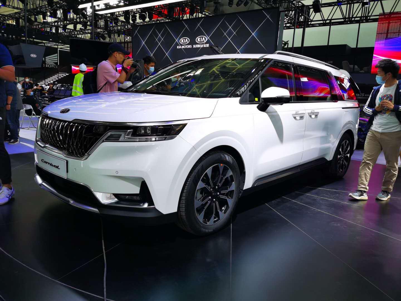 2020北京车展探馆:起亚全新嘉华