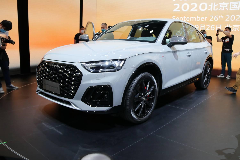 2020北京车展:奥迪Q5L Sportback启动