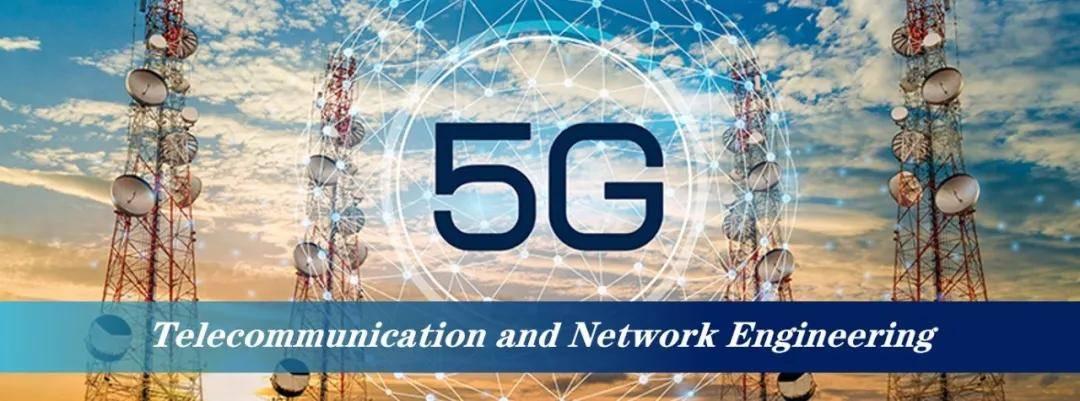 """迎接""""万物互联""""时代的到来-通信与网络工程"""