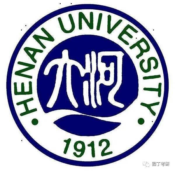 英亚app: 河南大学21教育学考研分析(图1)