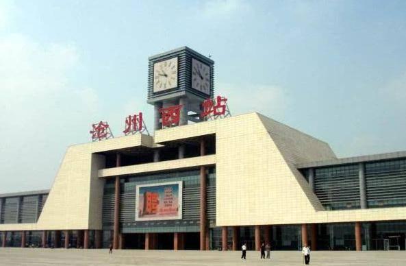 河北沧州很有潜力,常住人口755万,重要的海陆交通中心