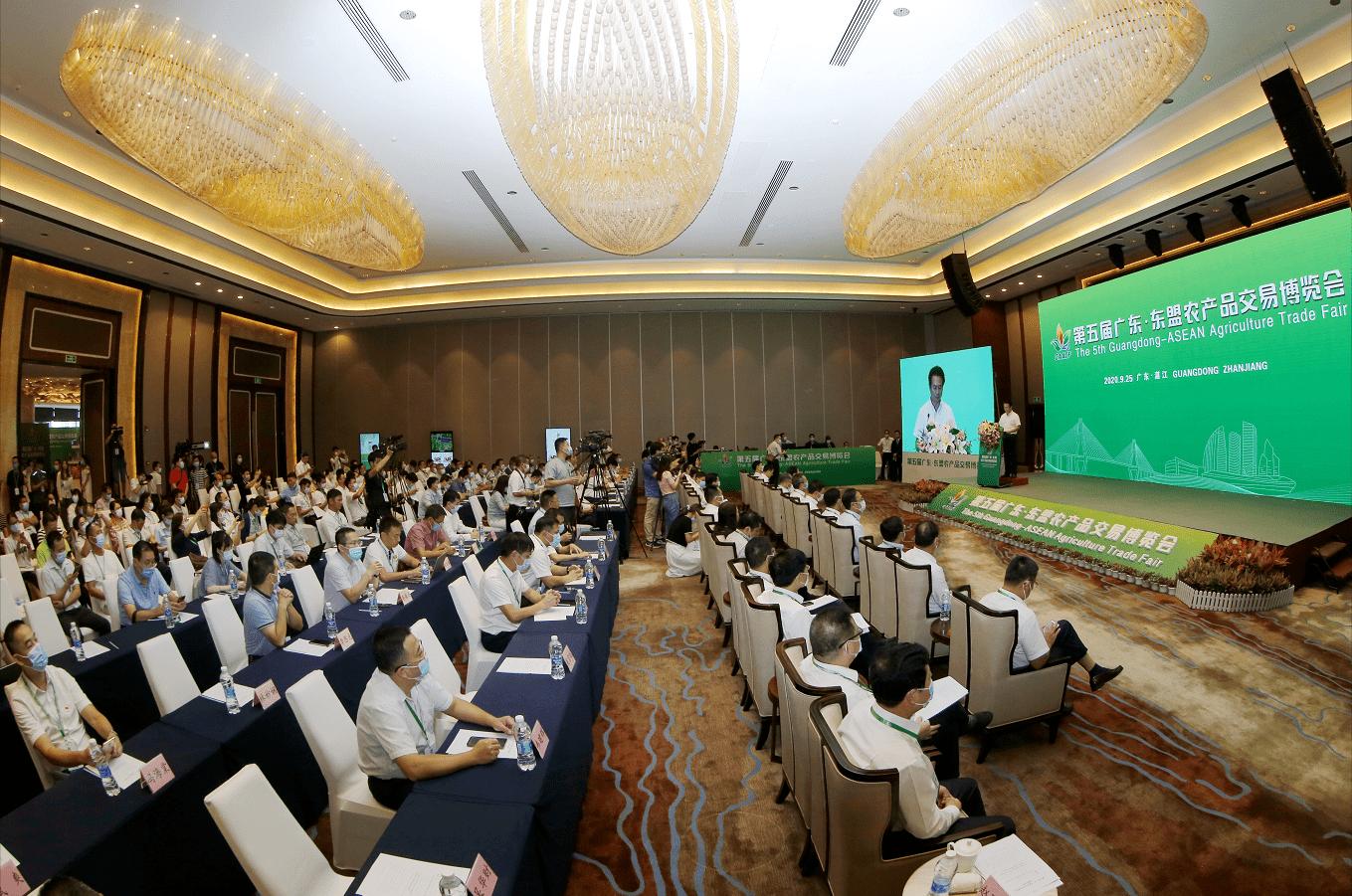 以全新模式办展,4大亮点吸睛——第五届广东?东盟农博会9月25日在湛江举办