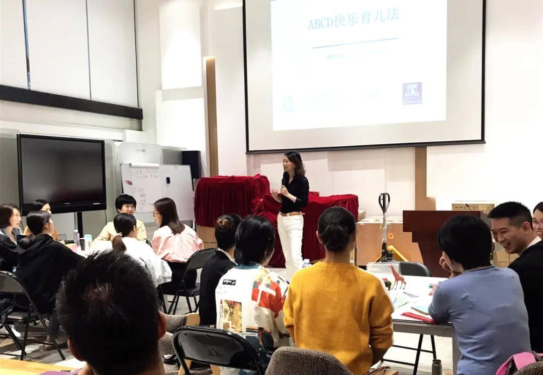 儿保服务升级 家有健康特邀ABCD快乐育儿法首席讲师刘爱华开展培训