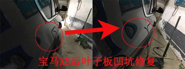 汽车无缝修复 汽车坑快速修复