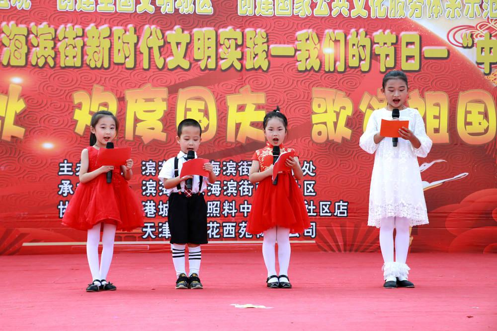 天津滨海:当国庆节遇上中秋节西苑社区这样做了