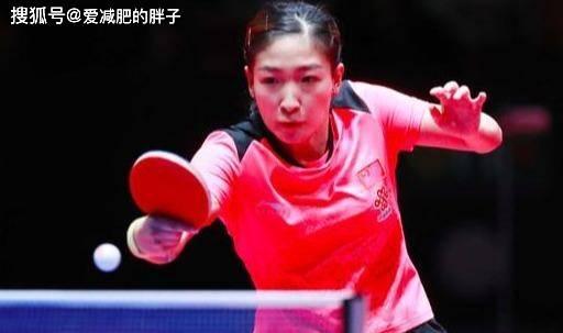 刘诗雯世界杯再次退赛,陈梦替补,马琳被骂上天,捧陈梦不择手段