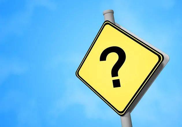 基金排行             能否涉嫌内情买卖?何如估值?国联证券兼并国金证券多个题目待解