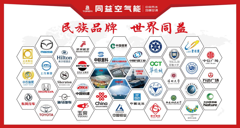 赠祖国:航能民族品牌的崛起与成长
