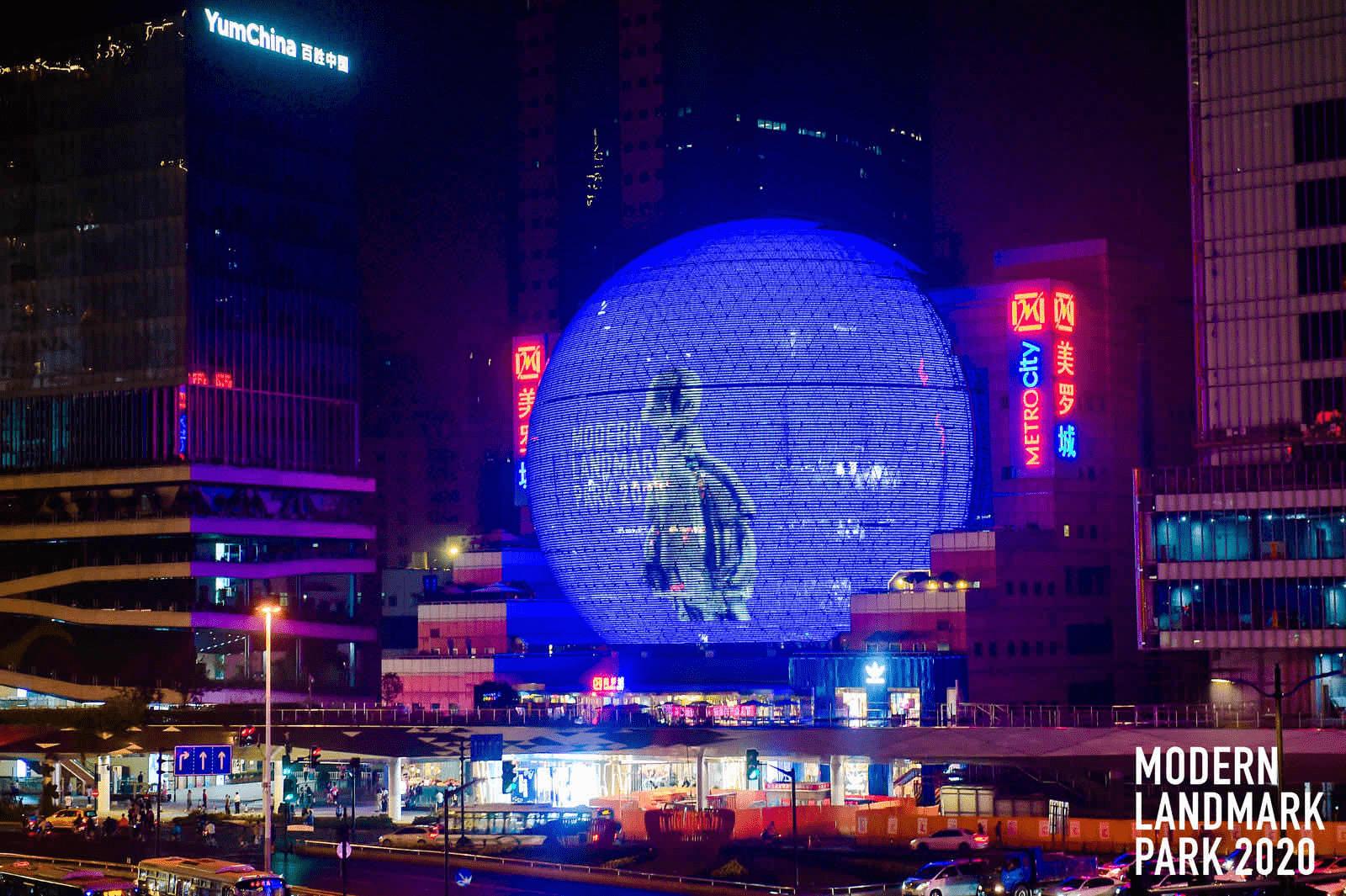 十日蓝色都市狂想 潮酷公园2020潮酷文化周落幕