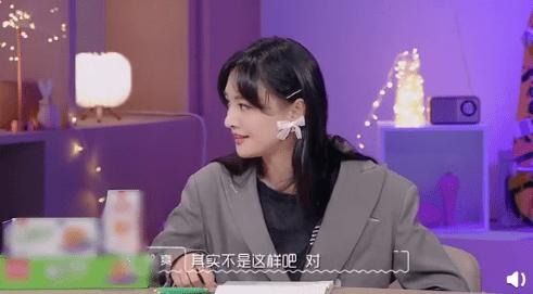 郑爽谈初恋回应:不是被大家熟知之后交往的男朋友