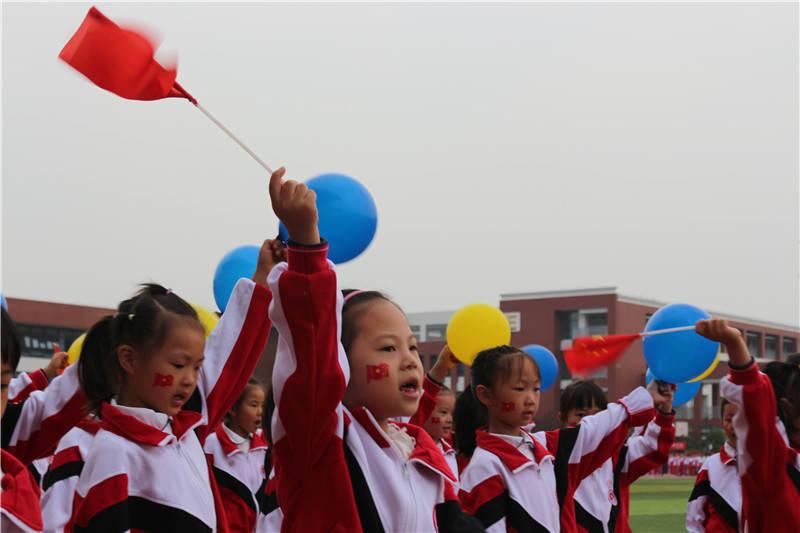"""迎""""国庆""""追梦扬威 金湖吴运铎实验学校举办趣味运动会"""