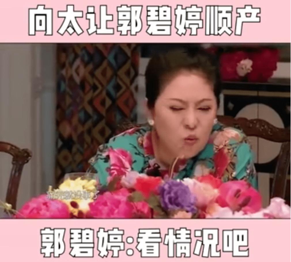 郭碧婷产女被奖励一栋别墅,可结婚证还能领到吗?