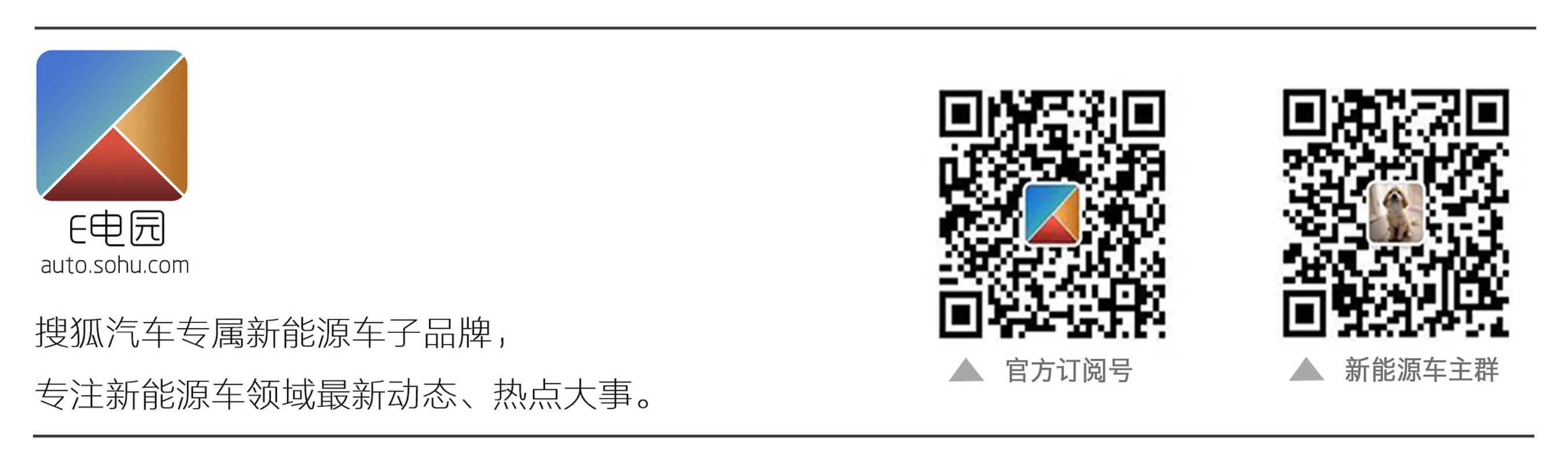 将于10月8日正式亮相 轻混版马自达MX-30最新消息曝光