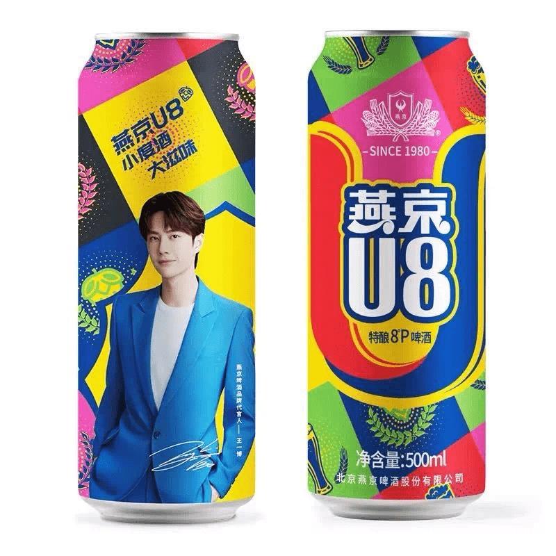 品牌价值转换 燕京啤酒三位一体营销模式
