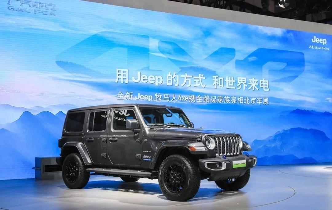 原创拥抱变化。Jeep为什么与众不同?