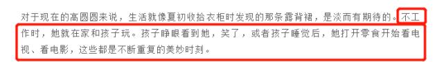 北京爱情故事38(图10)
