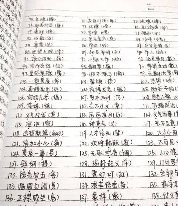 11选五吉林:考上清华绝非偶然 看了衡水满分 知道自己离学霸有多远了