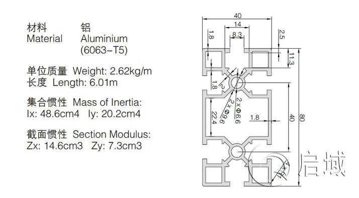 4080铝合金型材国家标准尺寸图