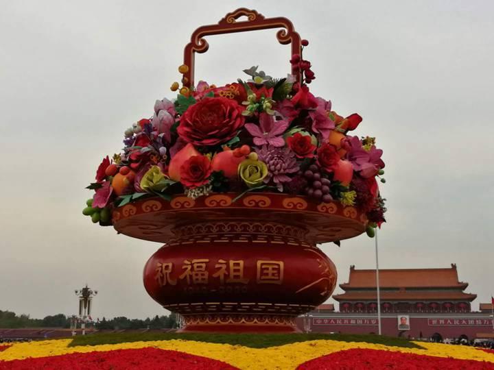 国庆假期游览天安门广场的感受