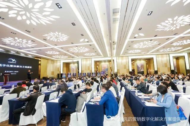 第二届中国葡萄酒营销数字岑岭论坛隆重举行