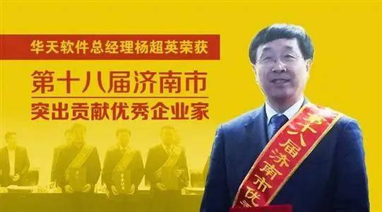 """华天软件:搭建中国""""制"""