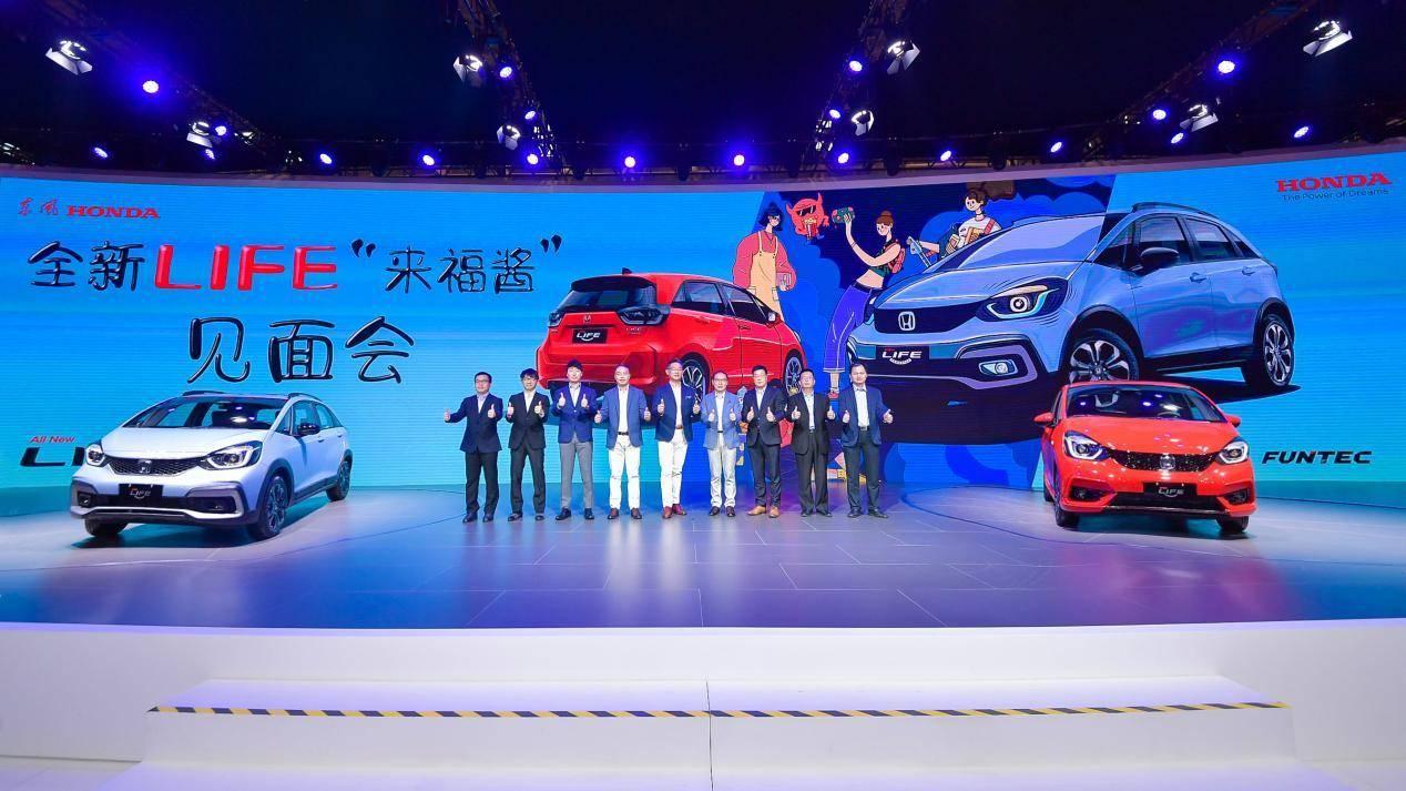 """东风本田LIFE车展首秀,昵称""""来福酱"""",Z世代人群的新选择"""