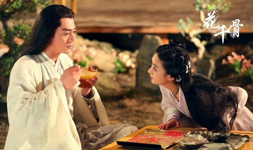 片名:电影版《花千骨》官方公告 定于明年上映 继续编剧赵