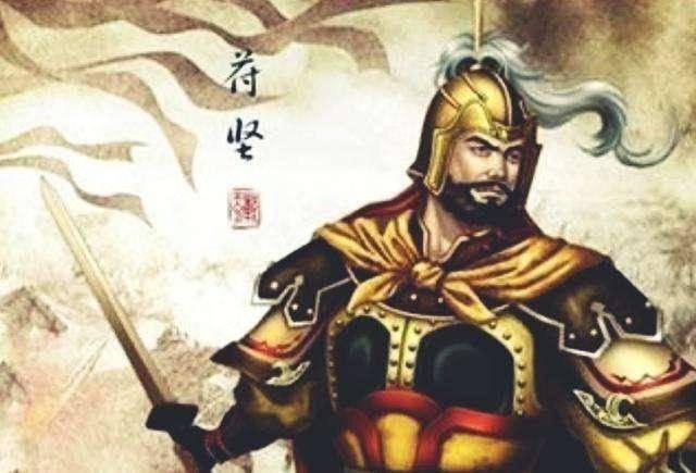 苻坚:与秦皇汉武齐名的大秦天王,一场意外竟导致前功尽弃