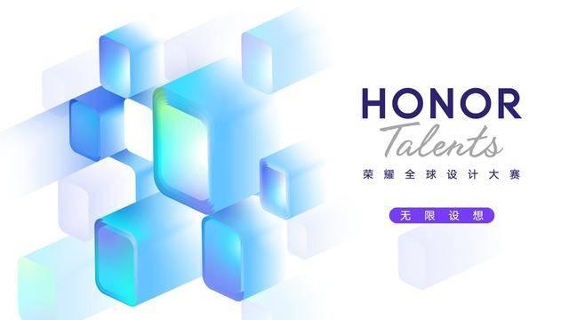 荣耀与上海交大联袂呈现HONOR TALENTS校园沙龙 探索科技与艺术的完美结合