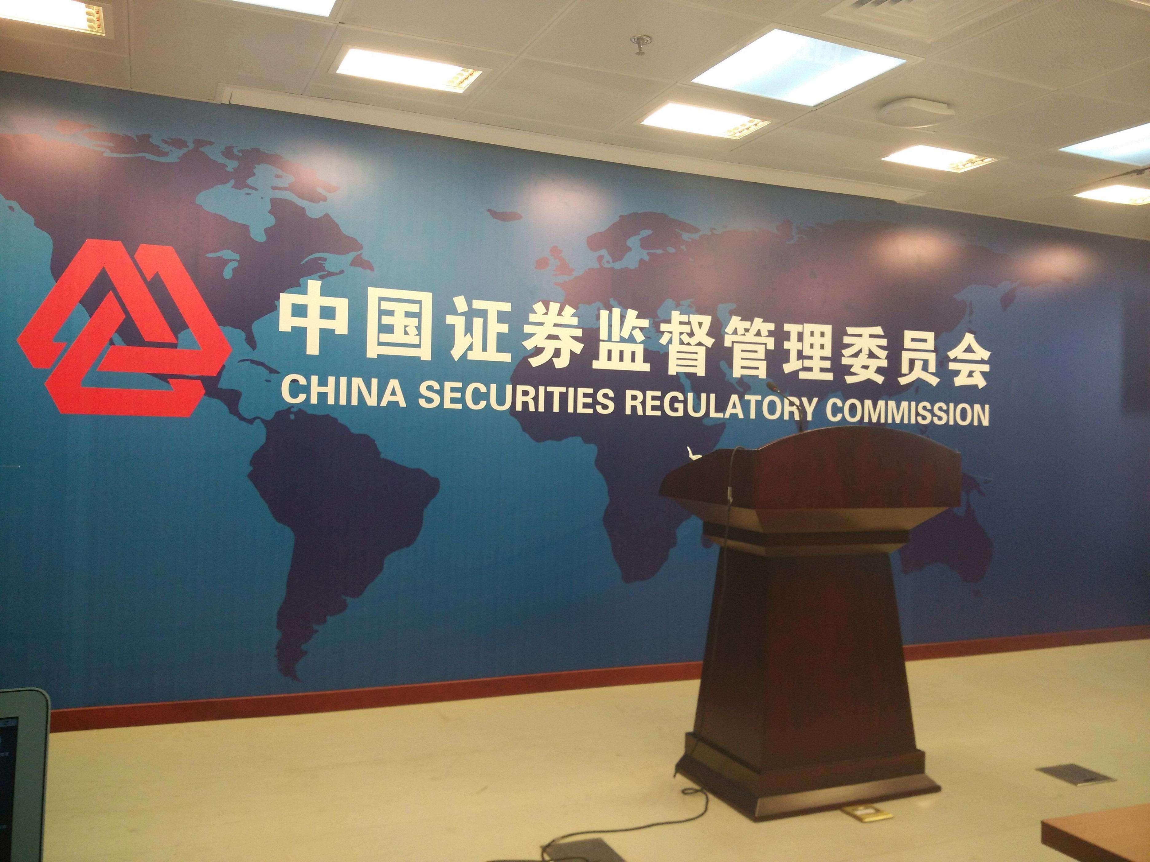 宋清辉:全面推进分布实施注册制改革 或将开启市场挑选公司时代