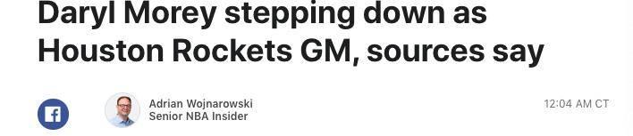 NBA头号罪人终离任,坑惨联盟收入丢掉恐达4亿美元