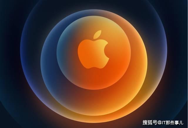 原创            苹果官网开启预售 哪款iPhone 12更值得入手?