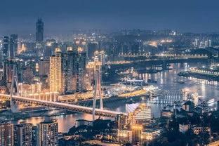 GDP与广州几乎持平的重庆,为何仍不是一线城市?这些就是原因