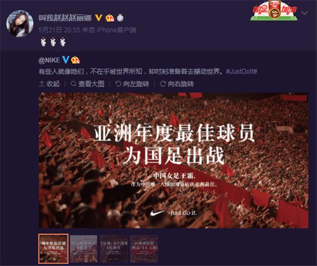 上海女足功勋教练逝世,赵丽娜发文忆念恩师,全力备战女足世界杯