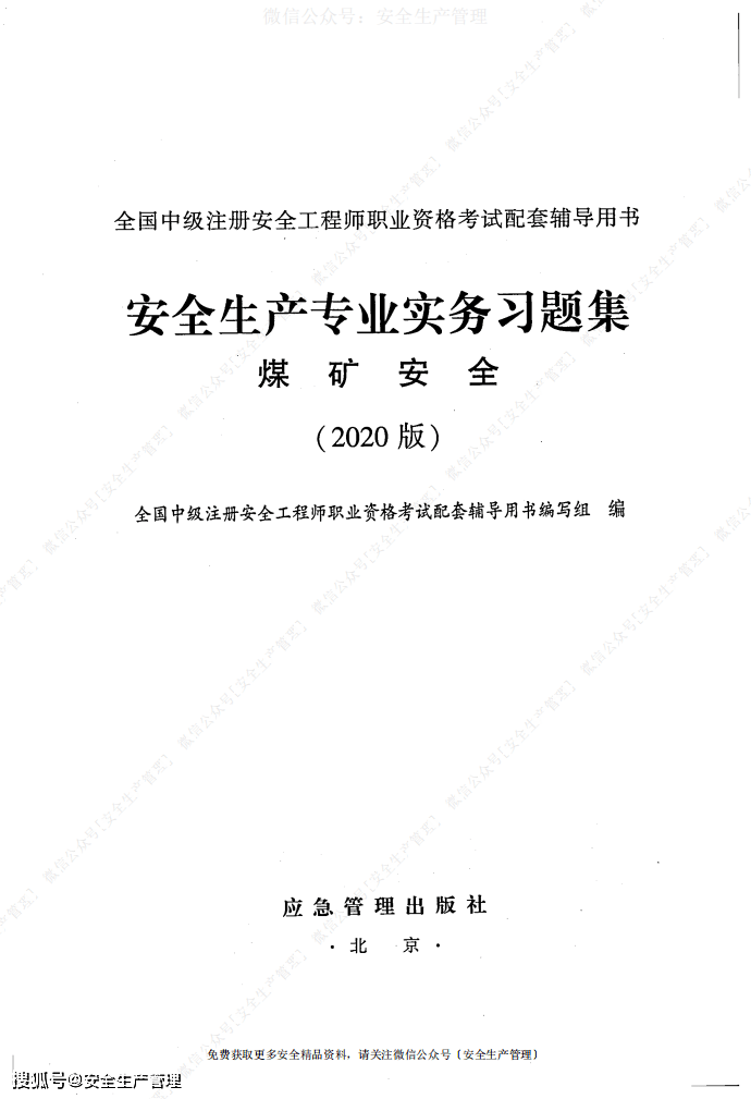 "<b>:二零一零年 339 www .百度 com/more/ <img src=""http://p8.itc.cn/i</b>"