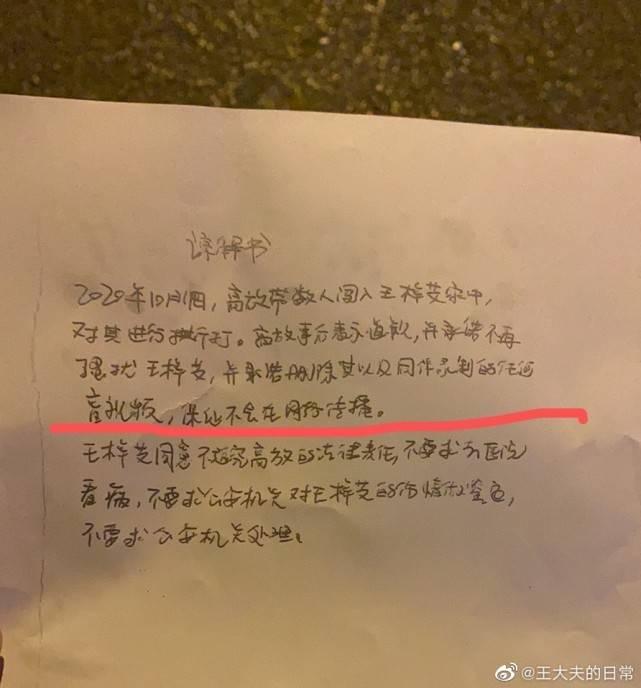 如懿传女星否认插足婚姻后,更劲爆视频曝光: