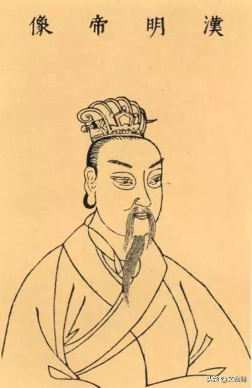 这个汉朝太有意思了:汉明帝刘庄做了一个离奇的梦,这才有了佛教的传入(图)