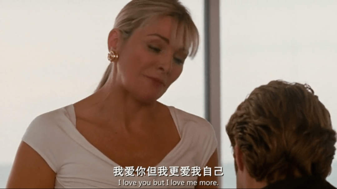 萧亚轩深夜痛哭脱相,她却笑拥18个鲜肉男友,美艳女魔头也太绝!
