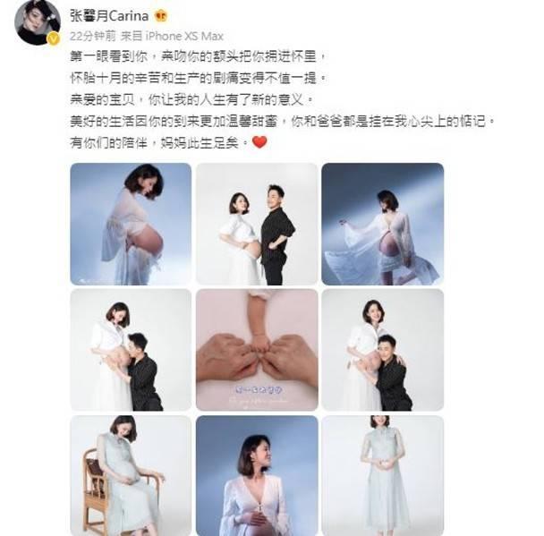 张馨月地下产后新照片,她比女明星还冒死,嫁给林峯压力那末大?(图10)