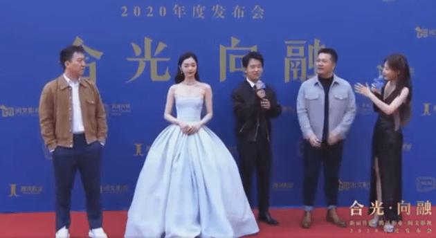 主持人将郭麒麟宋轶误称为庆余年为姊妹。