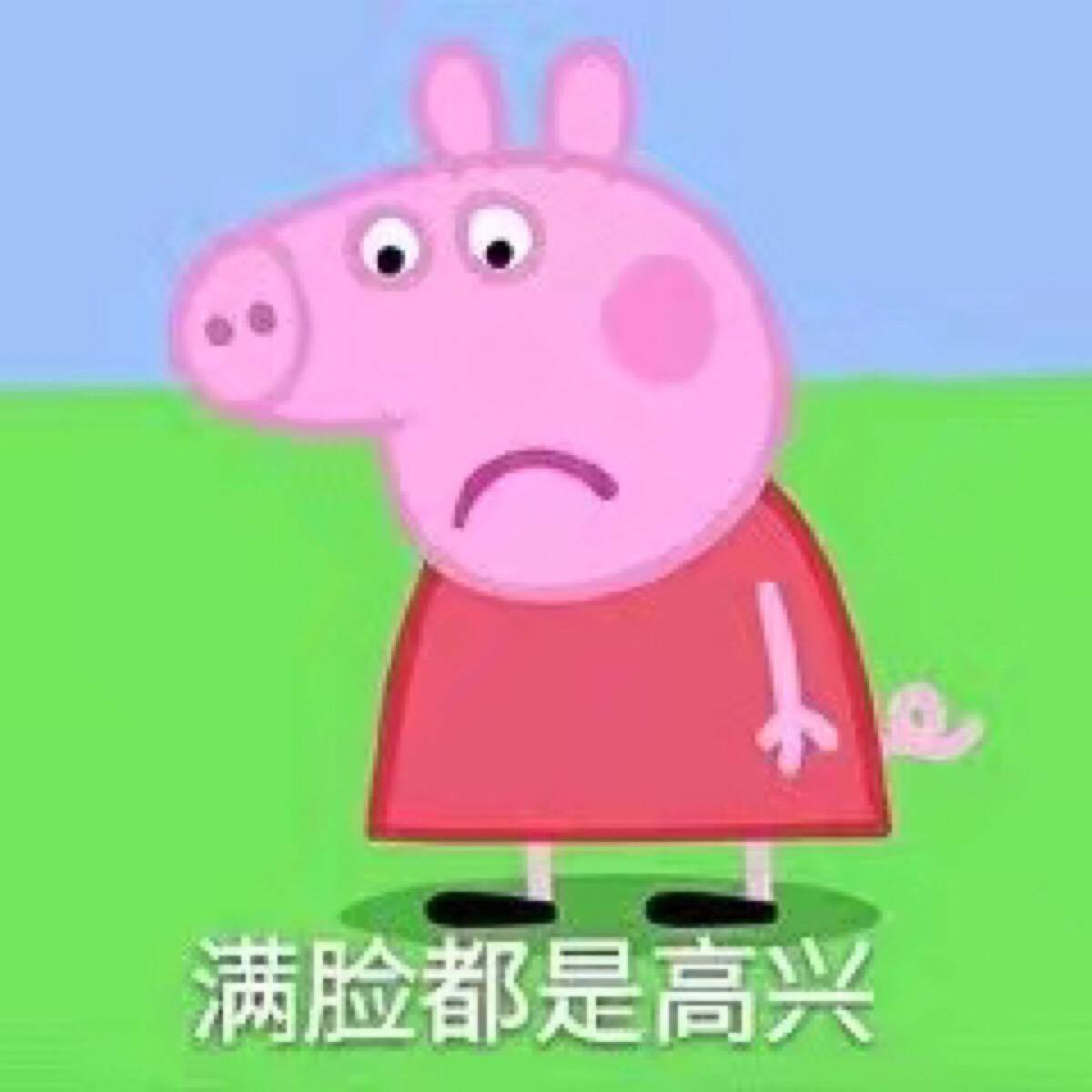 小猪佩奇猪爸爸手绘